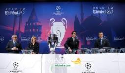 قرعة الدور الـ16 من دوري أبطال أوروبا
