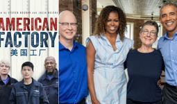يعد الفيلم أول تجربة سينمائية للرئيس الأمريكي السابق