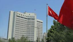 مقر وزارة الدفاع التركية