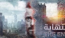 تصدّر اسم الممثل المصري