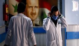 كورونا بمناطق نظام الأسد