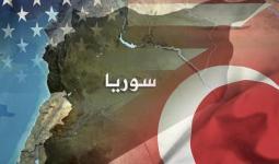أمريكا وسوريا وتركيا