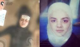 صورة الشهيدة رحاب علاوي