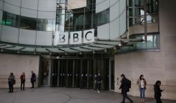 مقر هيئة الإذاعة البريطانية