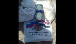 المساعدات الروسية للأهالي