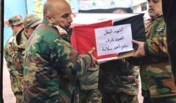 قتيل من ميليشيا الأسد