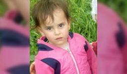 الطفلة ريمار عبد الرحمن