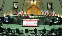 جلسة للبرلمان الإيراني