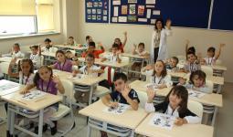 إحدى المدارس التركية