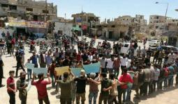 مظاهرة في درعا.
