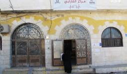 مشفى الفارابي بمدينة الباب