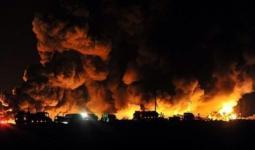 تفجير وتصاعد النيران - تعبيرية.