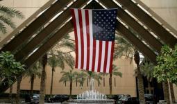 مقر السفارة الأمريكية في السعودية