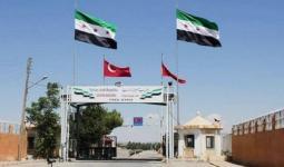 بوابة معبر باب الهوى على الحدود السورية التركية