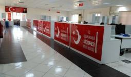 مقر دائرة الهجرة التركية