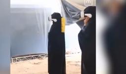 جانبة من التعزية الحسينية باستخدام الجهاز