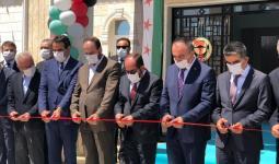 افتتاح مؤسسات جديدة بالشمال السوري.