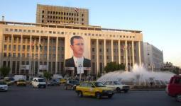 مصرف نظام الأسد المركزي