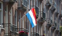 الخارجية الهولندية