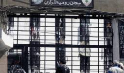 سجن رومية المركزي في لبنان