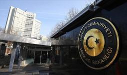 مقر وزارة الخارجية التركية