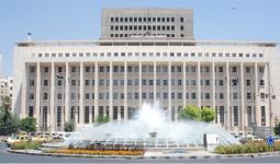 مصرف سوريا المركزي.jpg