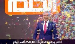 صورة لحظة اعلان الفوز بالجائزة.jpg