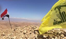 لجأ حزب الله