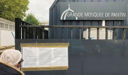 أحد المساجد التي أغلقتها فرنسا بدعوى التحريض على الإرهاب