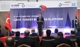 جانب من المنتدى التركي الليبي في إسطنبول