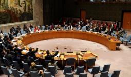 جلسة سابقة لمجلس الأمن الدولي