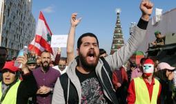 مظاهرات مناهضة للحكومة في لبنان