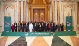 قمة العشرين في الرياض