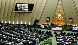 إحدى جلسات البرلمان الإيراني