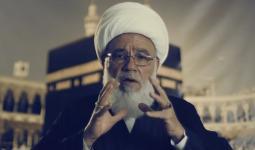 أمين عام حزب الله اللبناني السابق صبحي الطفيلي