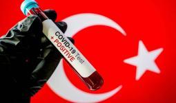 كورونا - تركيا