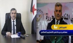 د. عبد العزيز الدغيم ود.عماد برق