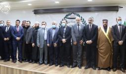 اجتماع حكومة الإنقاذ في إدلب 27 /12/2020