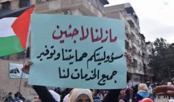 فلسطينيو سوريا