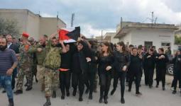 تشييع أحد قتلى نظام الأسد