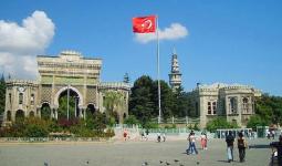 الجامعات التركية تصنف ضمن مراكز عالية عالمياً