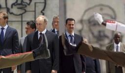 بوتين وبشار الأسد