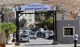 معبري المصنع الحدودي بين سوريا ولبنان.jpg