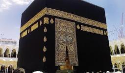 الكعبة المشرفة في مكة المكرمة