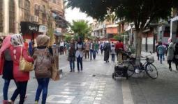 مناطق سيطرة نظام الأسد