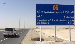 اعادة فتح المعابر الحدودية في السعودية