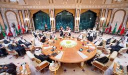 القمة يغيب عنها عدد من قادة دول الخليج