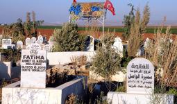 تركيا تستضيف أكثر من ثلاثة ملايين لاجئ سوري على أراضيها
