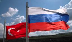 علم روسيا وتركيا