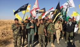 الميليشيات الإيرانية .jpg